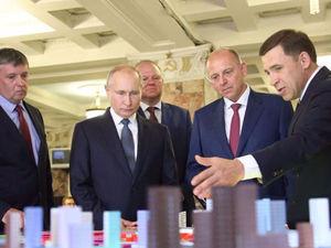 Из Деревни Универсиады вычеркнули новые корпуса УрФУ. Нужна помощь Москвы и много денег