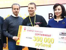 Open Innovations Startup Tour вновь приедет в Екатеринбург