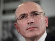 Суд в Гааге обязал Россию выплатить бывшим акционерам «Юкоса» $50 млрд