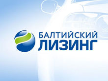 «Балтийский лизинг» вновь вошел в топ-10 отрасли по итогам исследования «Эксперт РА»