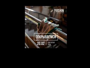 В Красноярске после реконструкции готовится к открытию Yushin Brothers