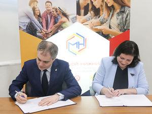 Владимир Панов подписал соглашение о реализации проекта «Социальный Нижний»