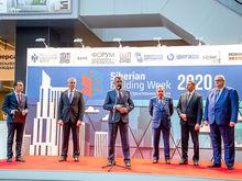 Лучшие материалы, технологии, идеи — в Новосибирске проходит Сибирская строительная неделя