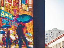 Челябинск обгоняет Казань и Санкт-Петербург в борьбе за международный фестиваль