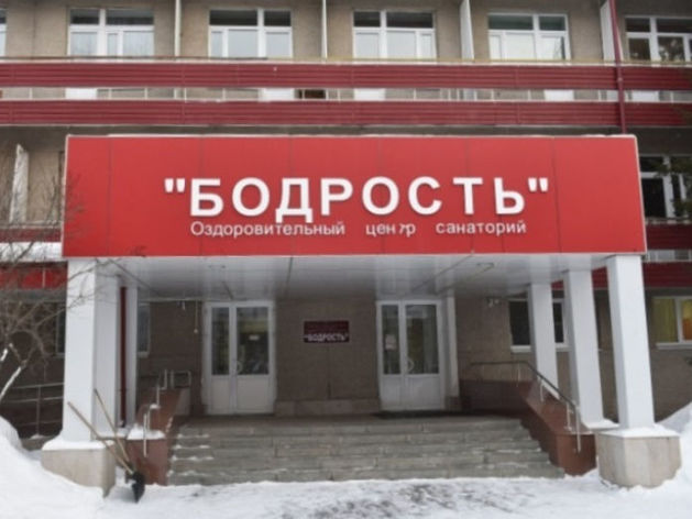 «Бодрость» выпустит в город китайцев, размещенных в санатории из-за коронавируса