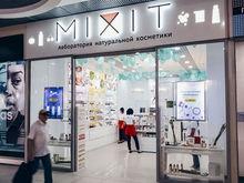 В Новосибирске продают магазин натуральной косметики известной сети