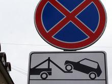Дороги Красноярска: запрет парковки на Ленина и новые схемы движения