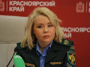 Глава Росприроднадзора пообещала смотреть на Красноярск под лупой