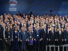 «Единая Россия» — всё? Партия власти поменяет название и избавится от Медведева