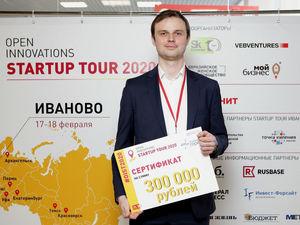 Красноярский этап Open Innovations Startup Tour собрал 89 заявок из шести регионов страны