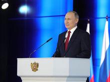 «Хватать и не пущать». Путин — о борьбе с утечкой мозгов и двойниках