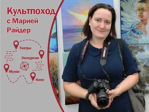 Что посмотреть в Красноярске 2-8 марта