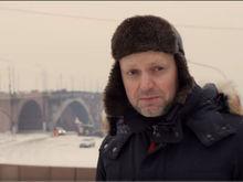 Вышел фильм Алексея Пивоварова о «черном небе» Красноярска