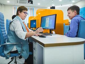 Новосибирскэнергосбыт открыл офис обслуживания юридических лиц
