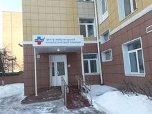 В Красноярске открыли первый частный Центр амбулаторной онкологической помощи