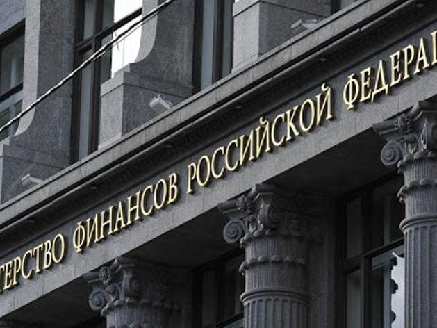 «Рост НДС забрал у россиян минимум 4560 рублей в год. Экономике плохо, бюджету хорошо»