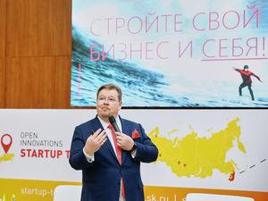 Участники конкурса стартапов Open Innovations Startup Tour поборются за денежный приз