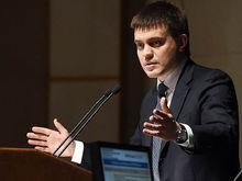 Михаил Котюков назначен замминистра финансов России