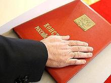 «Призрак средневековья». Комитет Госдумы одобрил поправки в Конституцию о боге и детях