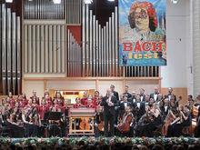 Десятый фестиваль Bach-fest открылся в Свердловской филармонии