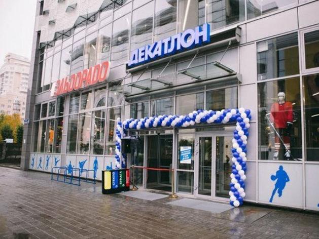 «Декатлон» сократит площадь крупнейшего магазина в Екатеринбурге
