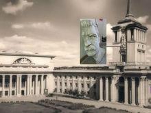 В Екатеринбурге прогремел салют в честь смерти Сталина. Губернатор одобряет