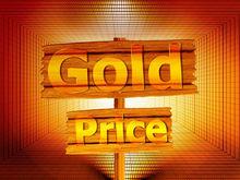 «Открытие Research»: из-за коронавируса цена золота может достичь 1900 долларов