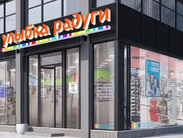 Питерская сеть магазинов косметики заходит на рынок Екатеринбурга