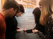 Нижегородские старшеклассники прошли квест «Школа ЖКХ»