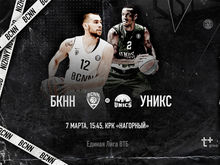 Баскетбольный Клуб «Нижний Новгород» продолжает борьбу за плей-офф в Единой Лиге ВТБ!