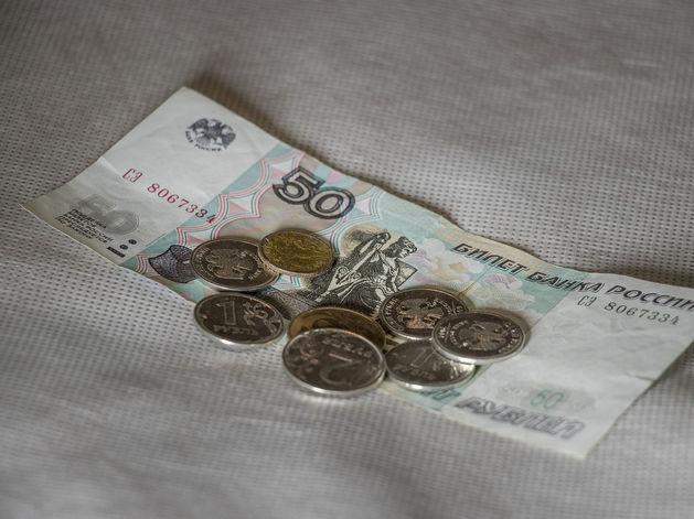 Центробанк успокаивает рынки: регулятор объявил об антикризисных мерах для поддержки рубля