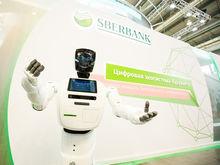 Сбербанк: ипотека под 1%, услуги на расстоянии и искусственный интеллект