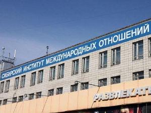 Налоговая банкротит новосибирский институт из-за долга почти в 3 миллиона