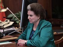 Терешкова предложила обнулить президентские сроки Путина. Или убрать ограничение по ним