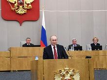 «Вступаем в политическую архаику». Путин одобрил «обнуление» и сможет править до 2036 г.