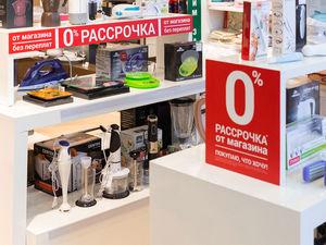 «Обувь России» начала торговать мелкой бытовой техникой