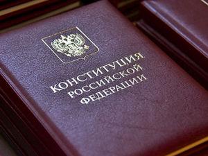 Травников призвал «обеспечить достойный уровень» поддержки поправок в Конституцию