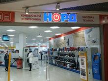 Сеть магазинов электроники «Норд» продали челябинцам