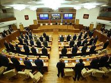 Свердловские законодатели одобрили путинские поправки в Конституцию