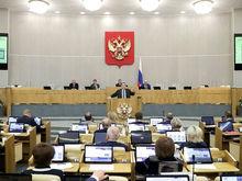 Госдума одобрила выделение допсредств Красноярскому краю на поддержку детей и учителей