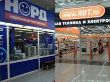 Челябинский бизнесмен выкупил крупную сеть магазинов электроники в Екатеринбурге