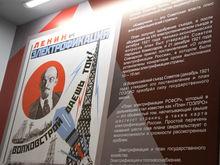 На Красноярской ТЭЦ-2 появится музей энергетики