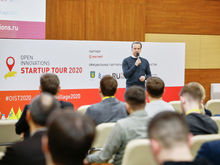 Полуфиналистами Open Innovations Startup Tour в Екатеринбурге стали 30 проектов