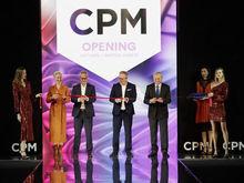 «Российский рынок модного ритейла показал хорошее положение дел». Итоги 34 выставки CPM