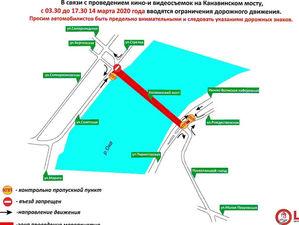 Канавинский мост перекроют в Нижнем Новгороде из-за съемок сериала