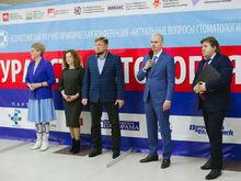 Стоматологи Урала соберутся в Челябинске на профессиональную выставку