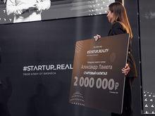 «Оказалось в 500 раз сложнее». Как работает бизнес участников стартап-шоу Игоря Алтушкина