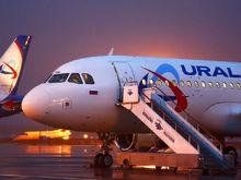 «Уральские авиалинии» объявили об отмене зарубежных рейсов из Красноярска