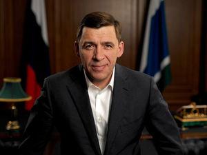 Евгений Куйвашев в свой день рождения традиционно призвал не дарить ему подарки