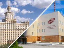 «Доступ в университет будет закрыт»: ЮУрГУ и ЧелГУ переходят на дистанционное обучение